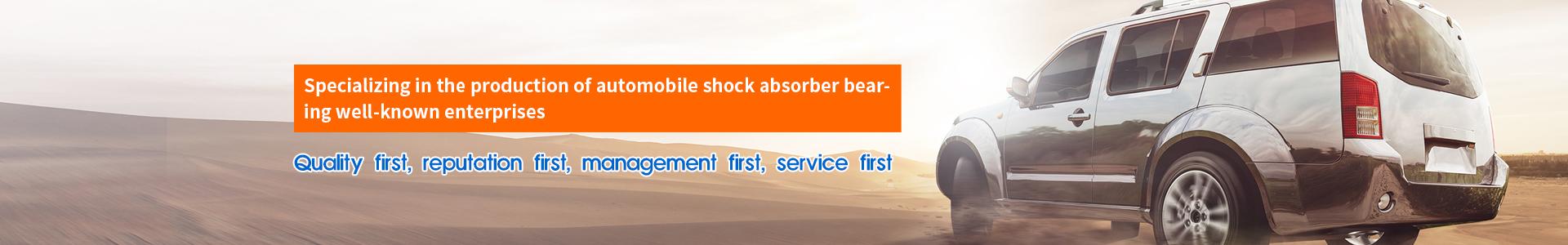 Shock absorber bearing manufacturer